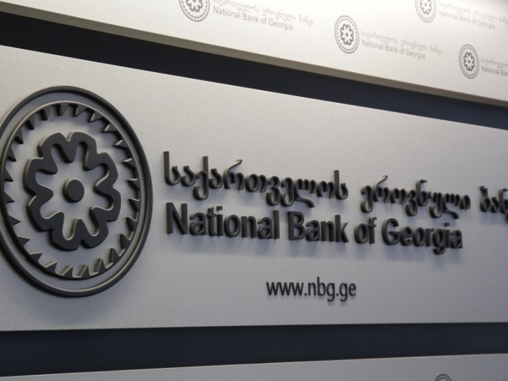 საქართველოს ეროვნული ბანკი VISA-ს ვორქშოფს მასპინძლობს